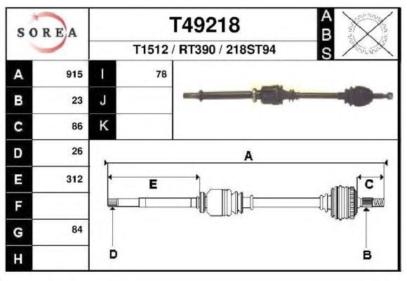 Приводной вал EAI GROUP T49218