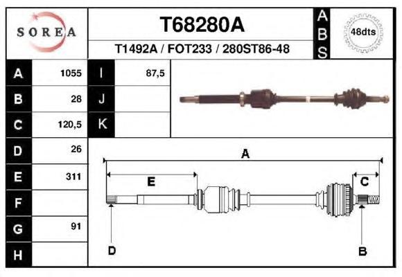 Приводной вал EAI GROUP T68280A