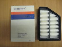 2311334101 SSANG YONG Фильтр воздушный