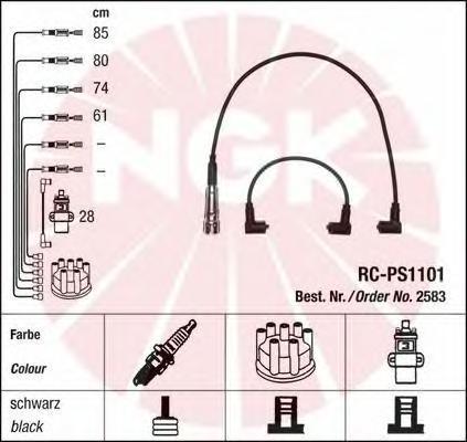 2583 NGK Комплект проводов зажигания
