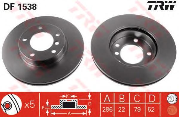 Диск тормозной вентилируемый TRW DF1538