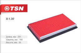 Фильтр воздушный TSN 9130