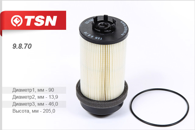 Фильтр топливный TSN 9870