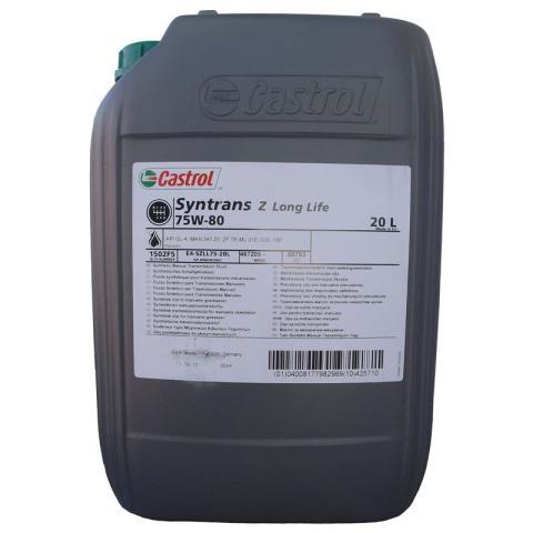 1502F5 CASTROL Масло трансм. МКПП синтетика, 75W-80 GL-4 20л