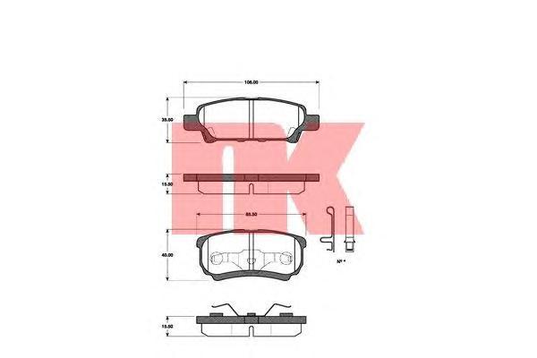 223027 NK Колодки тормозные дисковые, комплект