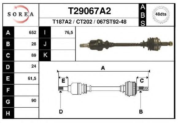 Приводной вал EAI GROUP T29067A2