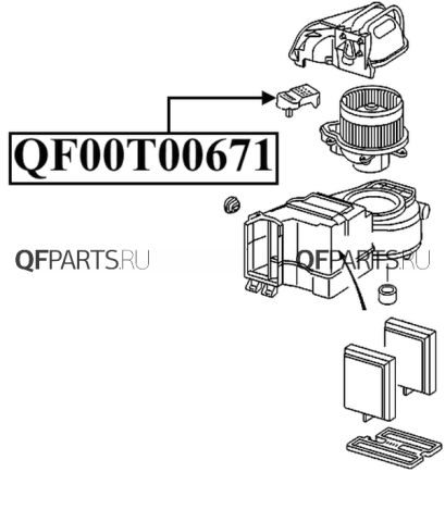 QF00T00671 QUATTRO FRENI Резистор вентилятора