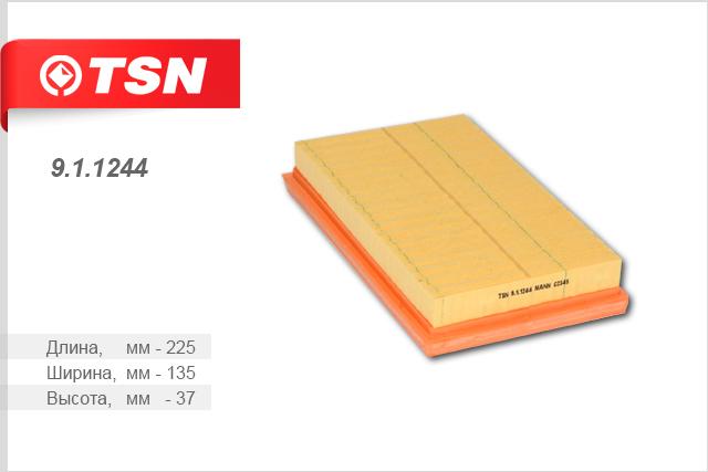 911244 TSN Фильтр воздушный