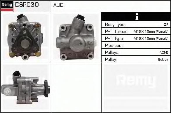 Гидравлический насос, рулевое управление DELCO REMY DSP030