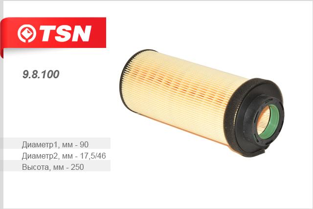Фильтр топливный (элемент фильтрующий) TSN 98100