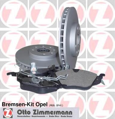 Комплект тормозов, дисковый тормозной механизм ZIMMERMANN 640421300