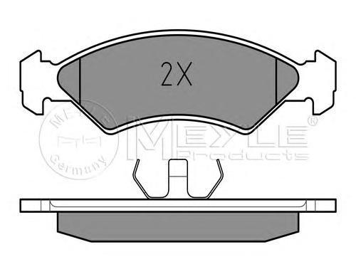 0252085717 MEYLE Комплект тормозных колодок, дисковый тормоз