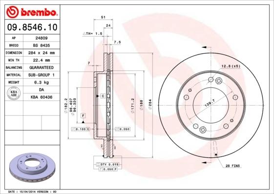 24809 API Тормозной диск