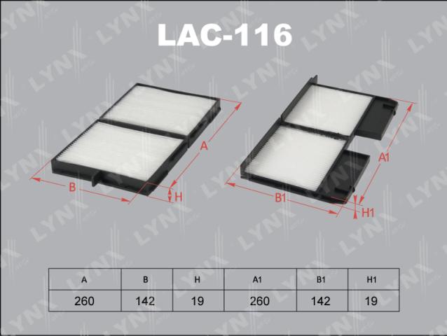 LAC116 LYNX Фильтр, воздух во внутренном пространстве