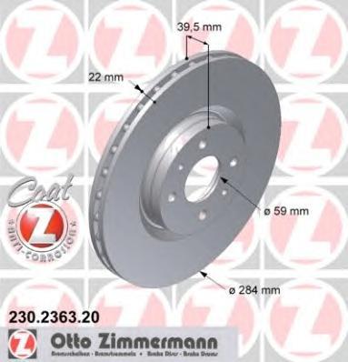 230236320 ZIMMERMANN Диск тормозной вентилируемый,