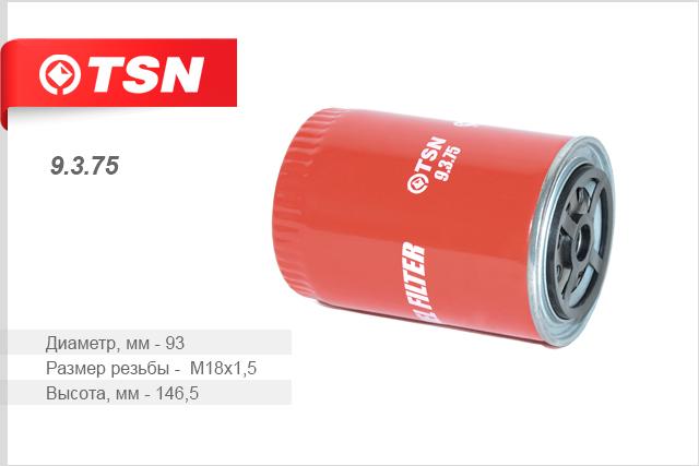 Фильтр топливный TSN 9375