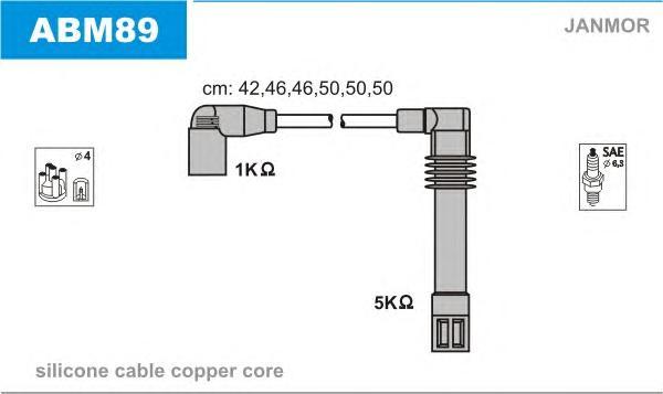ABM89 JANMOR Система зажигания
