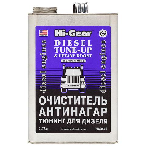 Очиститель-антинагар и тюнинг для дизеля HI-GEAR HG3449