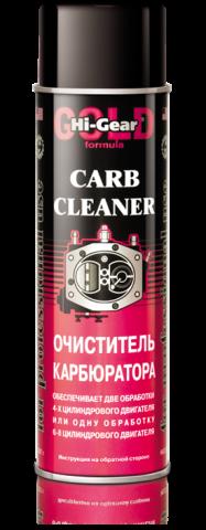 HG3202 HI-GEAR Очиститель карбюратора