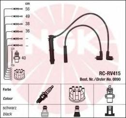Комплект проводов зажигания NGK 0890