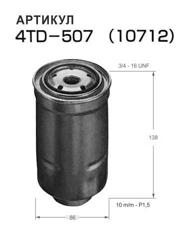 Фильтр топливный Nitto NITTO 4TD507