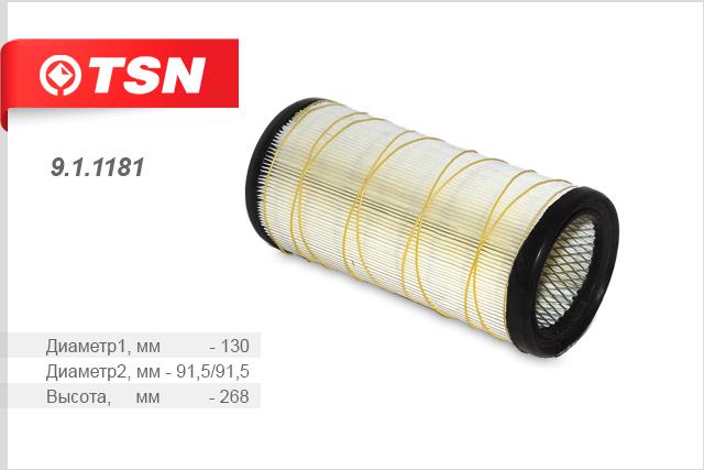 911181 TSN Воздушный фильтр