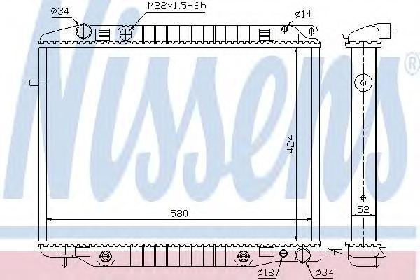 63015 NISSENS Радиатор, охлаждение двигателя