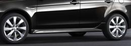 MZ569736EX MITSUBISHI Накладки порогов аэродинамические, окрашены в цвет Amethyst Black (X42)