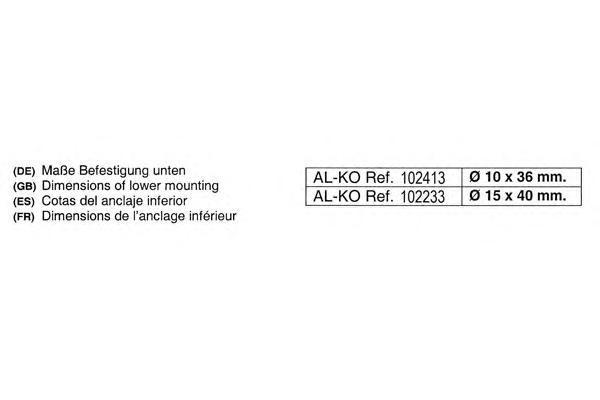 102233 AL-KO Амортизатор