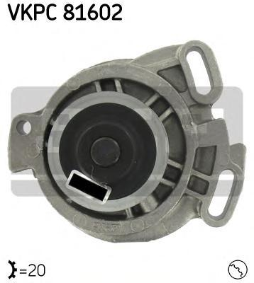VKPC81602 SKF Водяной насос