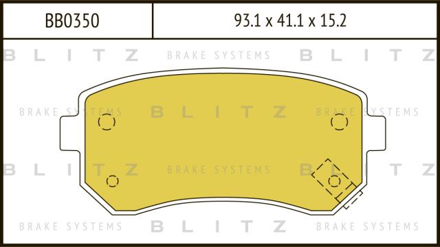 Колодки торм.задн. BLITZ BB0350