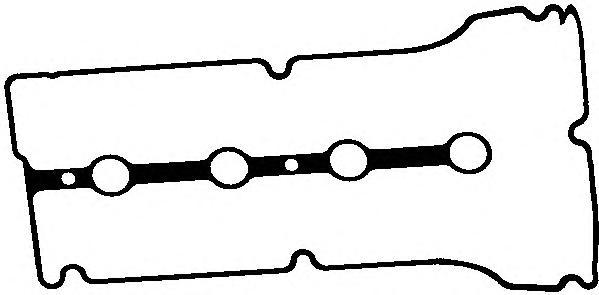 11090800 AJUSA Прокладка, крышка головки цилиндра