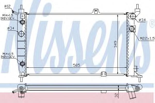 63253A NISSENS Радиатор, охлаждение двигателя