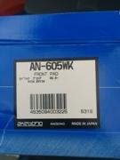 AN605WK AKEBONO Колодки тормозные дисковые передние