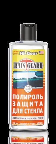 Полироль-защита для стекла HI-GEAR HG5644