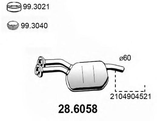 286058 ASSO Средний глушитель выхлопных газов