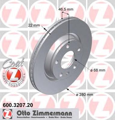 600320720 ZIMMERMANN Тормозной диск