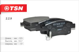 Колодки тормозные дисковые, комплект TSN 229
