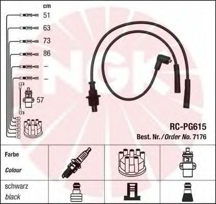 7176 NGK Комплект проводов зажигания