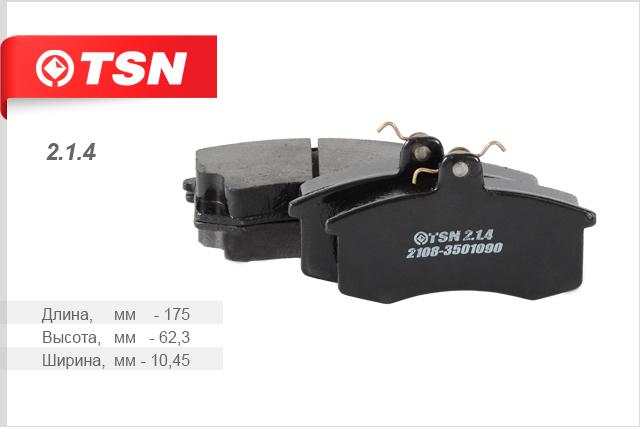 Колодки тормозные дисковые TSN 214