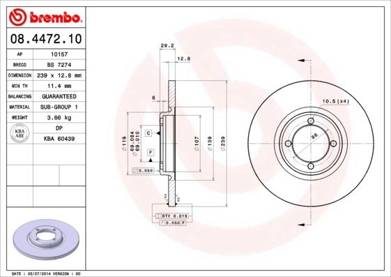 10157 API Тормозной диск