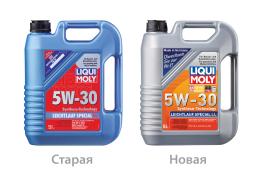 Масло моторное синтетика 5W-30 5 л. LIQUI MOLY 1193