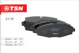 Колодки тормозные дисковые, передние TSN 2115