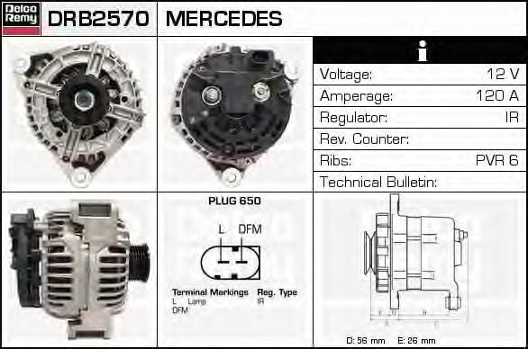 DRB2570 DELCO REMY Генератор