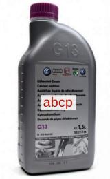 Охлаждающая жидкость концетрат VAG GA13A8JM1