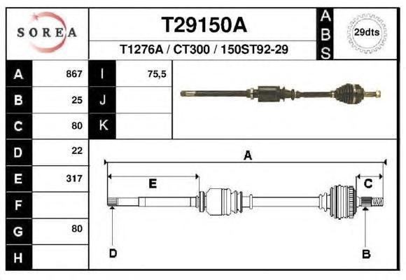 T29150A EAI GROUP Приводной вал