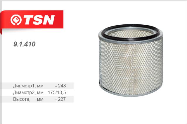 91410 TSN Фильтр воздушный