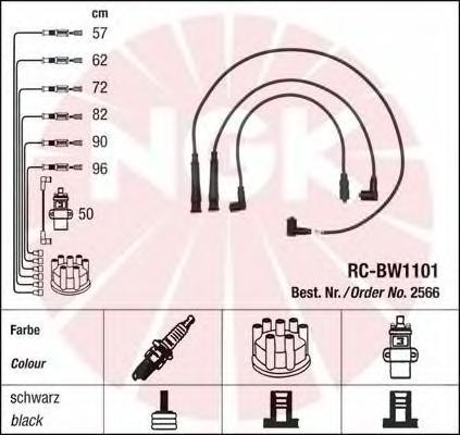 Комплект проводов зажигания NGK 2566