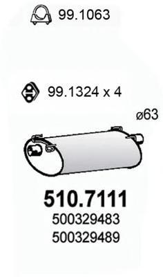 5107111 ASSO Система выпуска ОГ