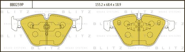 Колодки тормозные дисковые BLITZ BB0259P